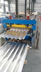 Corrugated aluminium plate